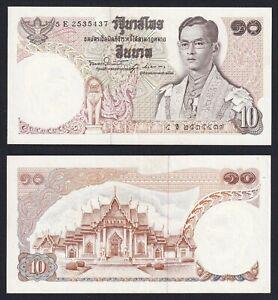 Thailandia 10 baht 1969(78) FDS-/UNC-  B-05