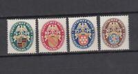 Germany, Deutsches Reich 1926,  Mi.398/401, *MH, signed BPP