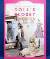 Doll's Closet Romantic Outdoor style../Japanese Handmade Doll Clothes Book New!