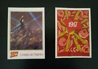 1970s Vintage Postcard Set, Old Soviet USSR Historical Postcards