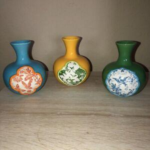 Anthropologie Green Yellow Blue Small Round Vase Set Bird Butterfly Print Set 3