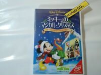 GOOD! WALT DISNEY Mickey No Magical Christmas DVD