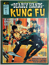 The Deadly Hands of Kung-Fu Oct 1975 Issue #17 staring Bruce Lee, NM+ Condition