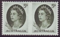 AUSTRALIA 5d GREEN QEII IMPERFORATED IN BETWEEN PAIR  MINT UNHINGED (A12607A)