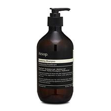 Aesop уравнивание шампунь 500 мл для ухода за волосами натуральная гладкая волос лечение