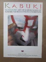 Kabuki Kumadori toshido Morita exhibition Vintage Poster advertisement inv#2123
