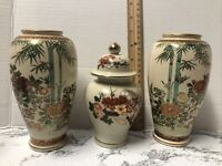 2 Vintage Mirror Image Japanese Vases And 1 Small Japanese Ginger Jar