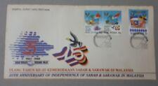 Malaysia 1988 25th Anniv. of Sabah & Sarawak FDC Kuching Cancellation Type B