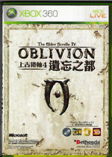Used Xbox 360 Oblivion  MICROSOFT JAPAN JP JAPANESE JAPONAIS IMPORT