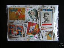 500 TIMBRES EUROPE / HONGRIE : 500 TIMBRES TOUS DIFFÉRENTS / STAMP HUNGARY