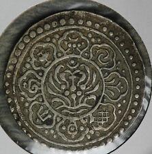 Nice Original China Tibet Silver Tangka- 13.4?   Very Fine Condition