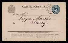 DR WHO 1878 ROMANIA BERLAD POSTAL CARD STATIONERY C187209