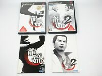 Ryu Ga Gotoku 1 2 set lot of 2 Playstation 2 PS2 Playstation2 F/S Japan NTSC-J