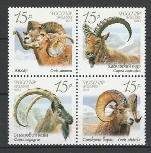 Russia 2013 Fauna, Animals, Goats 4 MNH stamps