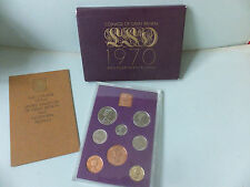 Coinage of GB 1970 pre-decimal coins Complete pack.