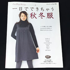 Make Autumn Winter Clothes in 1 day Sewing Patterns Book / Japanese craft