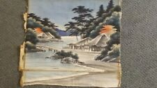 Chinese Landscape Oil on Linen  20th Century Chinese school 21x21