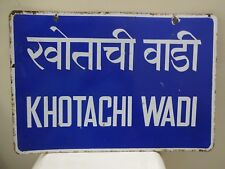 "Vintage Bombay Street Name Sign Khotachi Wadi Mumbai Place Name Memorabilia ""F"