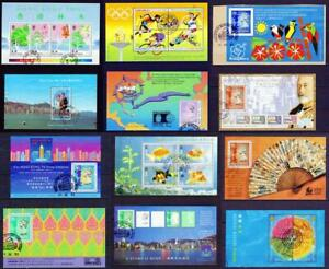Hong Kong 1987-94 selection of 12x S/S Souvenir Sheets used good quality