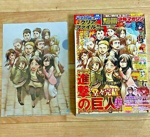 Bessatsu Shonen Magazine 2021 MAY Attack on Titan Final Episode w/Clear File