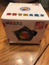 圣手 Level 4 For Competition Puzzle, Magic & Smooth, Speed Cube Ships N24h