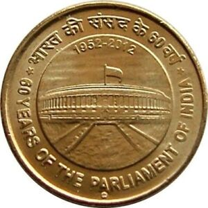 INDIA-REPUBLIC-5-RUPEES-2012-60-years-of-parliament-1952-2012-unc-coin
