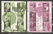 Marilyn Monroe Postal Stamps