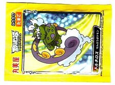 POKEMON Japanese Rice Seasoning Furikake COLLECTOR - BOREAS TORNADUS -CONKELDURR