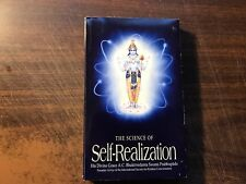 The Science of Self-Realization by Swami Prabhupada Paperback 2014