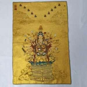 """36"""" Tibet Tibetan Cloth Silk 1000 Arms Avalokiteshvara Kwan-yin Tangka Thangka"""
