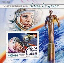 Yuri Gagarin Guinea 2016 estampillada sin montar o nunca montada primer hombre en espacio 55th Ann 1v S/S monumento sellos