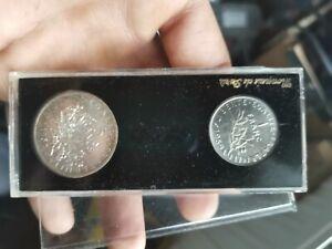 RARE 1 franc 5 Francs Essai 1959