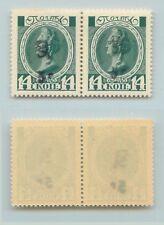 Armenia 1920 SC 187 mint Romanov pair . rta7415