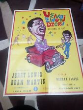 Movie poster Living It Up (1954) Jerry Lewis , Dean Martin