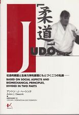 Anton Geesink Judo Kodokan