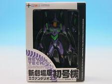REVOLTECH Miniature EVA-01 Test Type Neon Genesis Evangelion Action Figure K...
