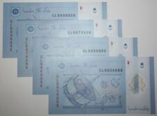 (PL) RM 1 GL 8858888 UNC 1 PIECE ONLY NICE, FANCY, LUCKY & ALMOST SOLID NUMBER