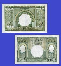 Morocco money 50 Francs 1949. UNC - Reproductions