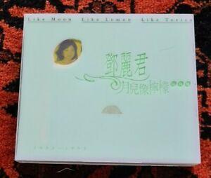 Teresa Teng - Like Moon Like Lemon CD 1999 Taiwan - EX