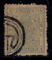 China 1885 Mi. 4 Gestempelt 60% Kleiner Drache, 1 Ca.