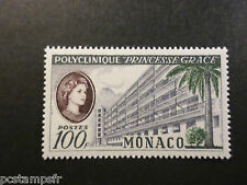 MONACO 1959, timbre 513, POLYCLINIQUE, neuf**, VF MNH STAMP, ARCHITECTURE