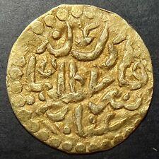 Indonesia Aceh 1 Kupang Gold Dirham Sultana Inayat Zakiatuddin Syah 1678 - 1688