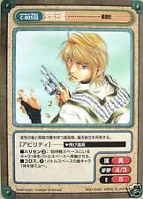Saiyuki promo card official Kazuya Minekura anime sanzo