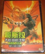 GODZILLA MOTHRA AND KING GHIDORAH (NEW DVD) JAPAN MOVIE ENG SUB R3