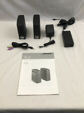 Bose SL2 Wireless Link for Lifestyle Surround System 18,28,38,48,V25 *Excellent*
