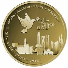 ISRAEL – BAHRAIN PEACE AGREEMENT 999.9 GOLD STATE MEDAL 1 OZ. - 32mm. Limited