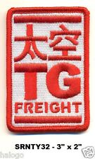 """Tg Freight Serenity Red 3"""" Patch - Srnty32"""
