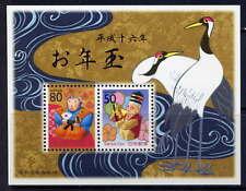 JAPAN Stamps:  2004 New Year Monkey Souvenir Sheet MNH
