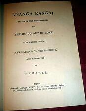 Ananga-Ranga,  Richard Burton, Hindu Art of Love. 2nd Issue of 1885