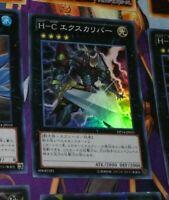 YUGIOH JAPANESE SUPER RARE HOLO CARD CARTE DP14-JP021 Heroic Champion JAPAN **